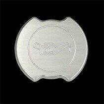 UPR Designer Billet Oil Cap Cover